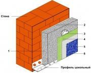 Утепление фасада Baumit (Баумит) Штукатурка силиконовая Baumit Silicon Top/Рutz короед зерно 2,0 мм(цвет белый) + ПСБС 50 мм 25 кг